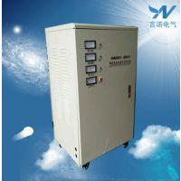 电压不稳、设备无法工作、用上海言诺单相稳压器、三相稳压器