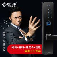 EFUD 指纹密码感应门锁 办公室电子专用锁 防盗门通用锁 小区入户门用锁