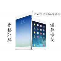 8plus苹果手机郑州的换屏 主板进水 WiFi信号差维修点