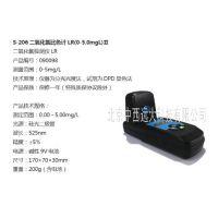 中西二氧化氯比色计LR(0-5.0mgL)Ⅱ 型号:HK44-S-206库号:M19929