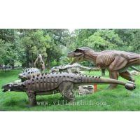 厂家直销 动物雕像 仿真恐龙 仿真动物 创意工艺品