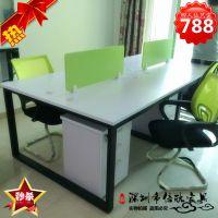 深圳办公家具办公桌4人位员工桌6人电脑桌椅组合屏风桌职员桌卡位