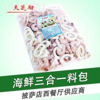 亚洲渔港海鲜三合一料包1kg*10包披萨海鲜料包海鲜炒饭比萨原料