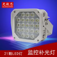 超强夜视 智能交通LED监控车牌识别补光灯,列阵摄像机辅助照明灯