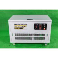 发电机汽油10KW 汽油发电机价格