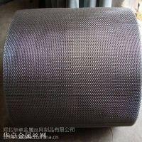 西安方孔圆孔过滤网 160目310SGF3W0.17/0.25斜纹编织网