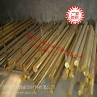 食品安全无铅黄铜棒 深圳无铅黄铜棒检测报告