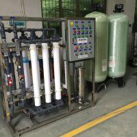 优质纯水设备批发厂家认准晨兴环保 不锈钢全自动反渗透纯水设备