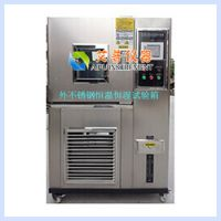 AP-GDW-120L恒温恒湿试验箱恒温恒湿箱恒温恒湿实验箱/-20℃