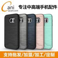 广东防水华为P9plus手机配件厂家制作深圳沃尔金数码周边产品生产