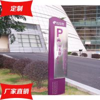 不锈钢停车场指示立牌标识牌 立牌指示牌 地下停车场导视牌厂家制作