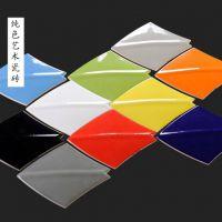 鱼尾型立体彩色墙砖,菱形凸面纯色瓷砖