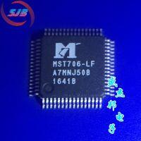 供应MST706 MST706-LF LQFP64液晶驱动芯片MSTAR原装正品现货实物拍摄