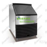 上海澳柯玛制冰机不制冰售后维修总部统一派单