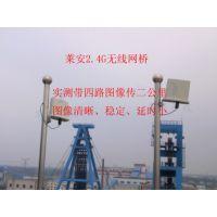 莱安科技无线覆盖监控视频传输设备 无线网桥