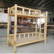 南宁哪里可以定做实木床,午托实木双层床 厂家供应