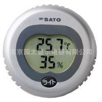 日本SKSATO佐藤 便携式温湿度计 PC-5300TRH厂家代理南京园太