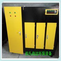 光氧催化等离子净化器 光氧催化废气处理环保净化器设备一体机