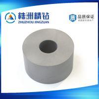 钨钢冲压模具 专业厂家生产硬质合金YG15高速冲压模具