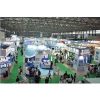 2018第三届中国(合肥)国际水务设备与技术博览会