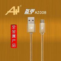 A+1铝合金金属软管兼容三星S6小米Note2华为Mate8安卓闪充数据线