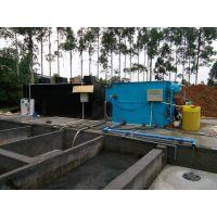 智迪环保工业污水含油废水处理设备