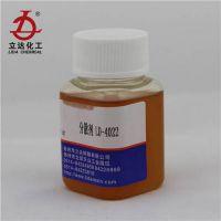 水性涂料分散剂厂家_分散剂_扬州立达树脂(在线咨询)