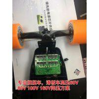 9V-100V高压降压芯片电池保护IC 转12V 1A 5V 1A 完美替换LM5019