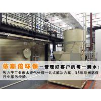 安徽工业污水处理工程公司