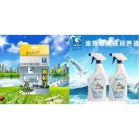 格科空调清洗机加盟 空调清理设备 家电清洁设备厂家