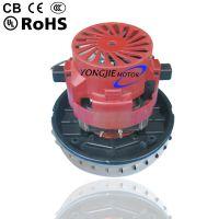 供应吸尘器电机制造价格优惠_单相2极真空吸尘器电机马达商家采购