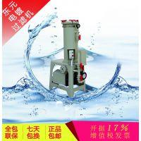 废酸处理机,溶液过滤机价格,东元行内专业价格公道