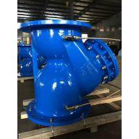 河北欧特莱多功能水泵控制阀 型号齐全 价格低廉 欢迎选购