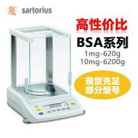【经典款-高性价比】sartorius赛多利斯BSA224S-CW万分之一内较天平