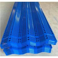 唐山防尘网安装 工程团队包揽生产安装 防风抑尘网厂 现货直销 预购从速