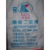 广东东莞批发销售工业级磷酸二氢钠 正品四川康龙片 国标含量98%