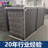 空调表冷器加工江苏维克德利专业生产厂家