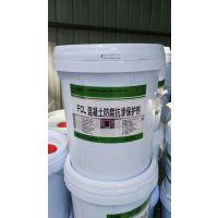 混凝土防腐抗渗保护剂丨食品级建筑防水保护剂