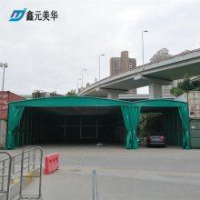 绍兴越城区户外工作活动篷伸缩大型帐篷搭建阻燃雨棚布_厂家直销 坚固耐用