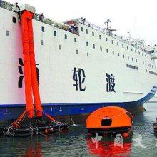 供应海上救生筏300人海上撤离系统 提供 CCS证书