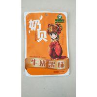 真空包装袋 食品袋 塑料袋 批发 设计 合作