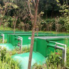 MBR一体化污水处理设备厂家报价/重庆星宝环保