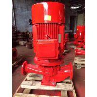 鞍山市大口径消防泵XBD15/80-HY喷淋泵 消火栓泵 稳压设备