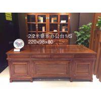 中山红木书台家具 名琢世家刺猬紫檀2米 2.2米 2.4米办公桌全国低价销售