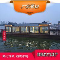 亚太木船厂家定制水上餐厅船餐饮画舫船休闲电动观光船画舫木船