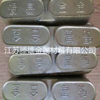 供应:巴氏锡基合金11-6锡基轴承合金 发货全国