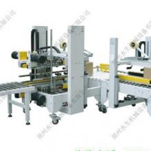 装箱机|码垛机-高品质全自动装箱机,全自动码垛机-郑州水生机械