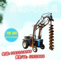 铲车打孔机 电线杆钻坑机 铲车改装螺旋钻机 各种型号