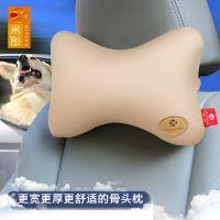 源头厂家直销记忆棉汽车颈枕头枕护颈枕T1502