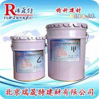 供应结构加固粘钢树脂胶 AB组粘钢结构胶厂家